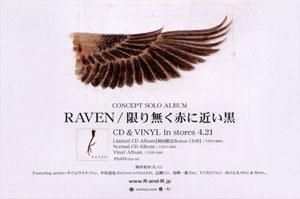 Raven _pc2