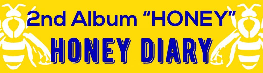 """Rei """"HONEY"""" diary"""