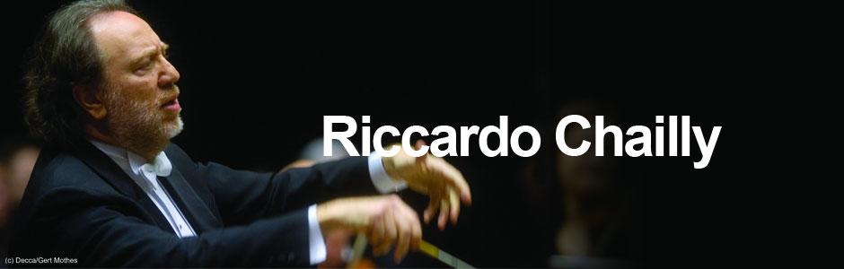 リッカルド・シャイー
