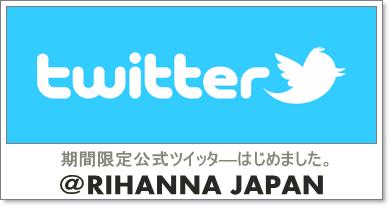 https://twitter.com/Anti_Naomi_JP?lang=ja