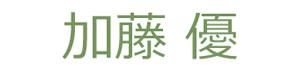 Youkato