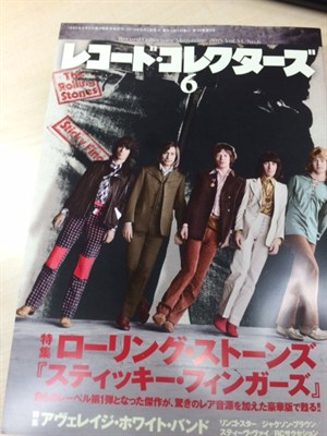 spotify から apple music 移行