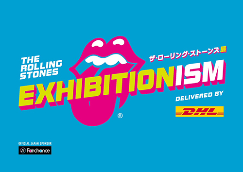 「Exhibitionism – ザ・ローリング・ストーンズ展」開催!