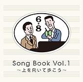 6x 8_song _book _1