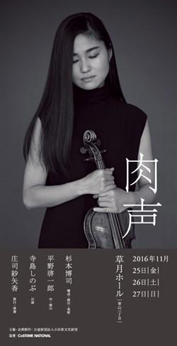 Flyer201611 02