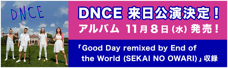 DNCE 来日公演決定!アルバム 11月8日(水)発売!「Good Day remixed by End of the World (SEKAI NO OWARI)」収録