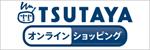 Store _tsutaya _150x 50