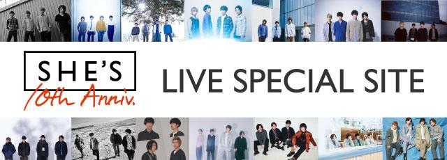 LIVE SPECIAL SITE