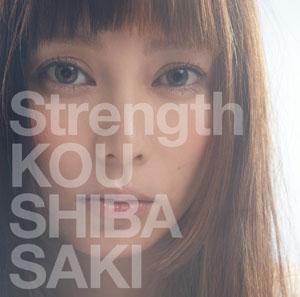 Strength _syokai