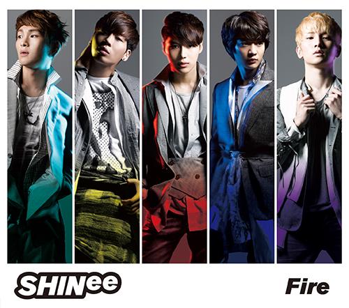 Fire -shokai -BOX-Fire _500