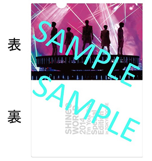SHINee _clear _tokuten _sample