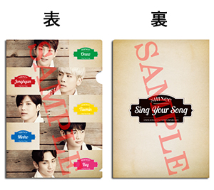 Shinee _sys _clearfile A_sample _news
