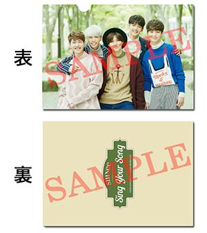 Shinee _sys _clearfile B_sample _news (1)