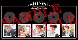 Shinee _sys _display _sample