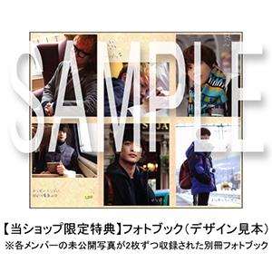 Tokuten _sample