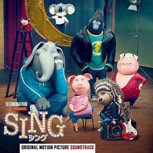 シング – オリジナル・サウンドトラック