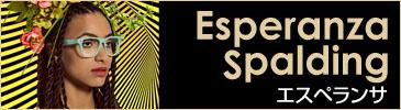 エスペランサ