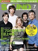 Sounddesigner _cover