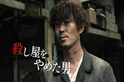 Movie 20130214_1