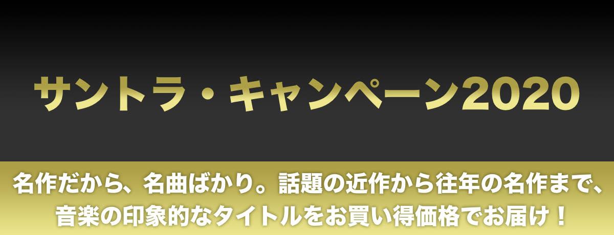 オリジナル・サウンドトラック・スペシャル・プライス・シリーズ