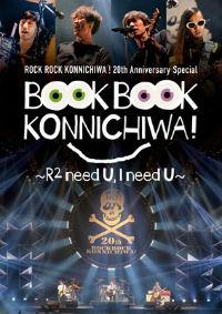 Bookbook _web _s