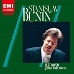 ベートーヴェン:4大ピアノ・ソナタ