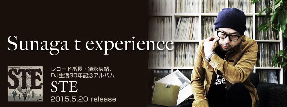 Sunaga t Experience