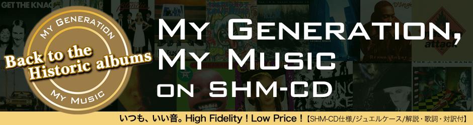 MY GENERATION,MY MUSIC 名盤プライスダウン カタログシリーズ!!