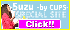 Suzu by CUPS SPECIAL SITE