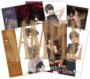 Calendar Sample Eunjung