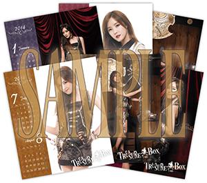 Calendar Sample Hyomin