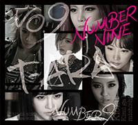 T-ARA「NUMBER NINE (Japanese ver.) / 記憶 ~君がくれた道標(みちしるべ)~【初回生産限定盤 A】」ジャケット写真