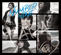 T-ARA「NUMBER NINE (Japanese ver.) / 記憶 ~君がくれた道標(みちしるべ)~【初回生産限定盤 B】」ジャケット写真