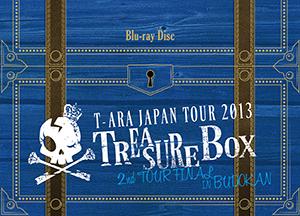 T-ARA JAPAN TOUR 2013 ~TREASURE BOX~ 2nd TOUR FINAL IN BUDOKAN【初回生産限定盤 <Blu-ray> 】ジャケット写真