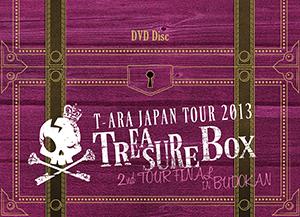 T-ARA JAPAN TOUR 2013 ~TREASURE BOX~ 2nd TOUR FINAL IN BUDOKAN【初回生産限定盤 <DVD> 】ジャケット写真
