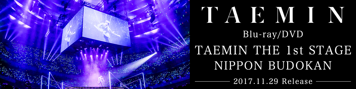 Taemin off sickon track in japan mozeypictures Images