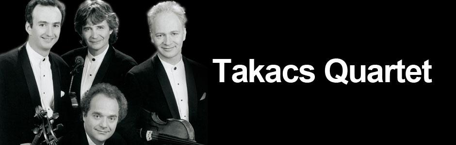 タカーチ弦楽四重奏団