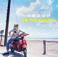 Takamatsugo _naminori _jk