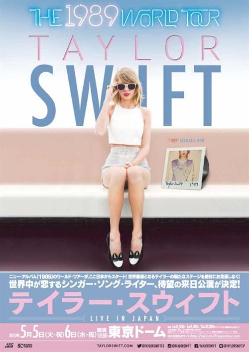 Taylor Swift TOUR Japan