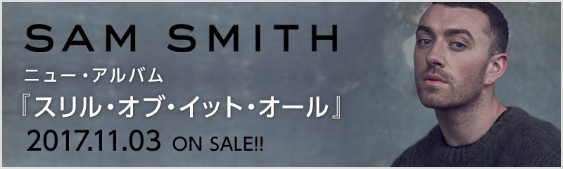 SAM SMITH ニュー・アルバム『スリル・オブ・イット・オール』 2017.11.03 ON SALE!!