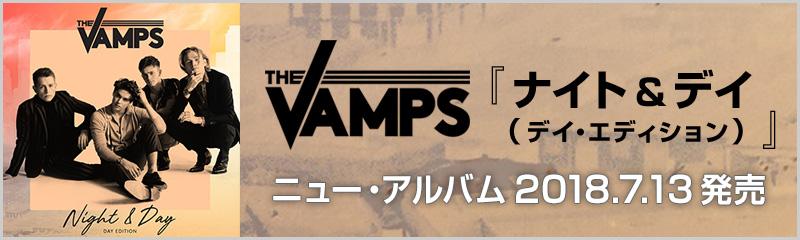 ザ・ヴァンプス