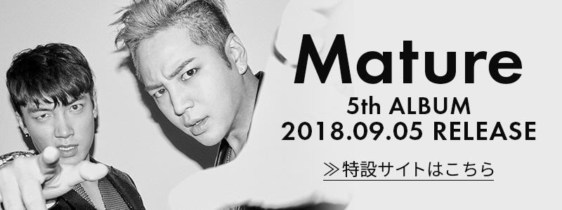 『Mature』特設サイト