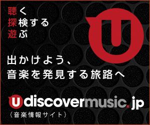 uDiscover