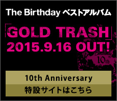 http://sp.universal-music.co.jp/the-birthday/