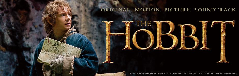 映画『ホビット』オリジナル・サウンドトラック