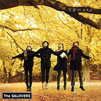 The SALOVERS「文学のススメ」ジャケット写真