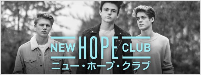 http://www.universal-music.co.jp/new-hope-club/