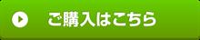 Buy -gr 500 (4)