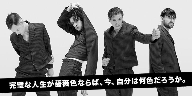 ニュー・アルバム『仮定形に関する注釈』スペシャルページ