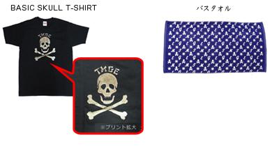 TMGE_pdzs 1024_towel